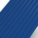 Сигнальный синий